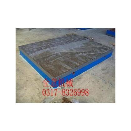 产品展示-铸铁平板