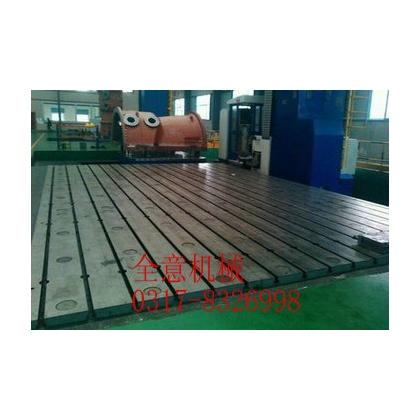 铸铁平台平板系列-电机试验平台,,电机试验平板,铸铁电机试验平台