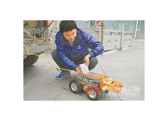 管道机器人 助力治污水