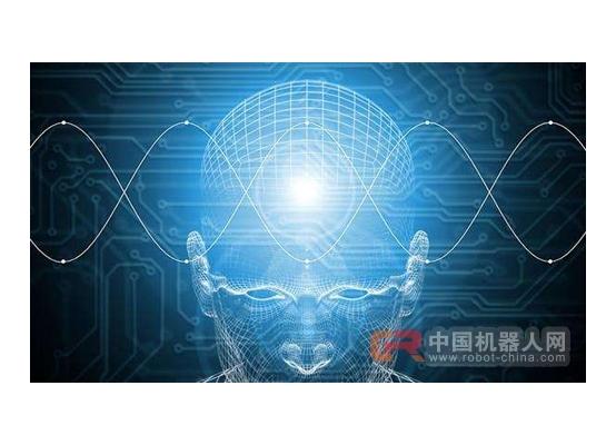 人工智能引发道德问题 科技巨头成立伦理委员会