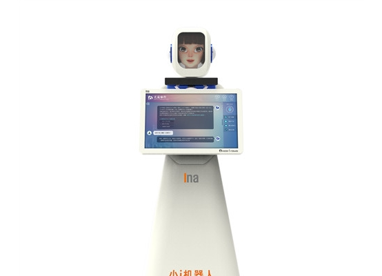 """消费者投诉 机器人来当""""调解员"""""""