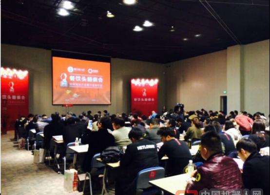 汇聚各地餐饮行业.携手共创行业经典2017上海餐饮连锁加盟展