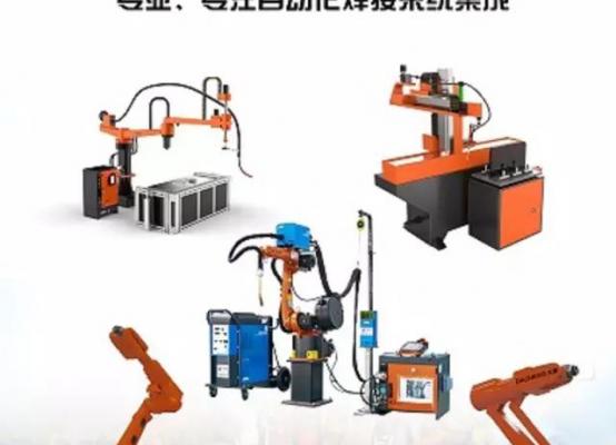 北京大呈机器人将携带最新设备大面积亮相展会,期待您的莅临!