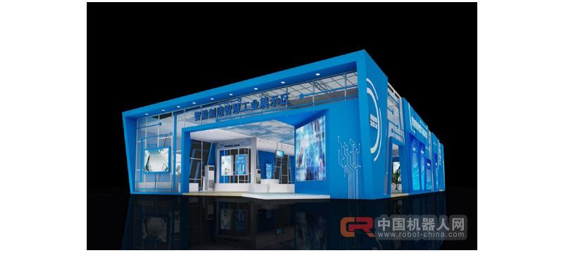 第121届广交会广州智能制造展示区将首次亮相