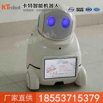 卡特小优机器人价格