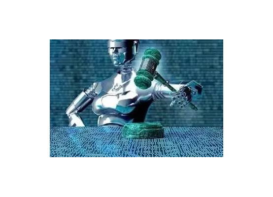 人工智能发展面临的法律挑战
