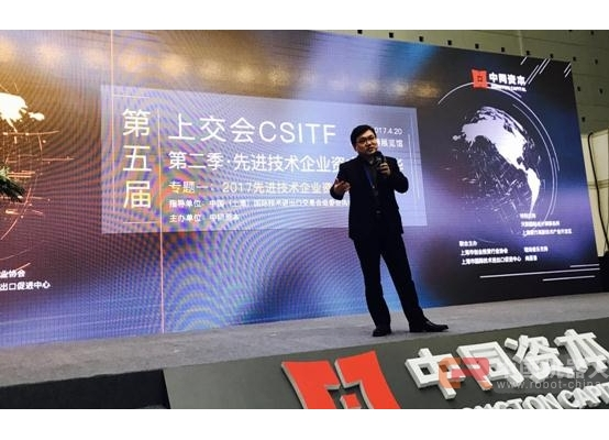 第五届上交会开幕 小i机器人朱频频解析人工智能产业发展