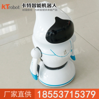 小萝卜儿童伙伴机器人