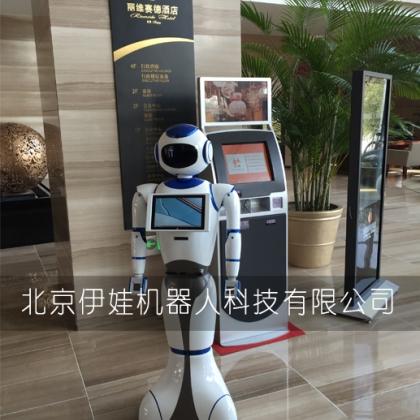 2017最新版酒店迎宾服务机器人-艾娃