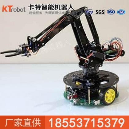 卡特桌面机械臂-uarm机械臂