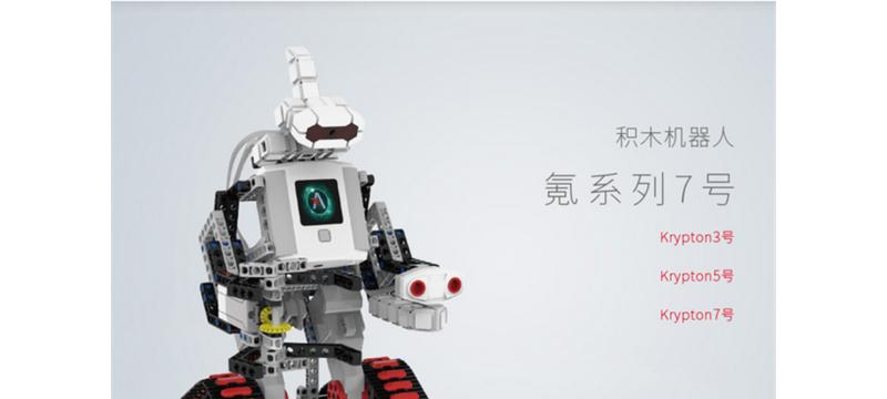 五一在家带娃还能这么玩 实用教育机器人推荐