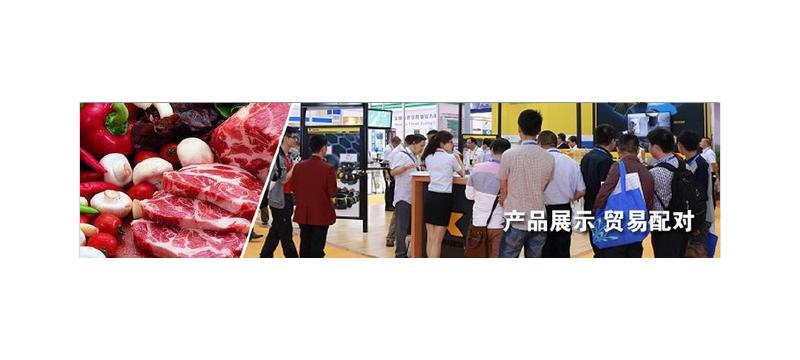 上海食品机械展FBIC:推进企业发展转型''优化行业结构调整