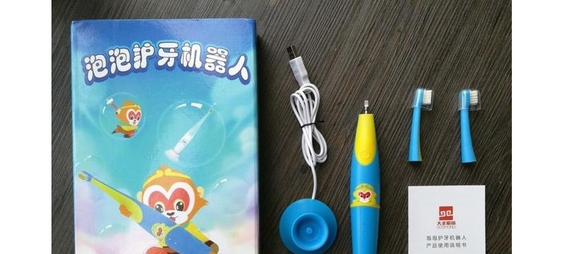 孩子难教?现在连刷牙都有机器人代劳了