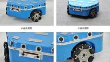 成都航发领航系列三轮全向移动机器人平台