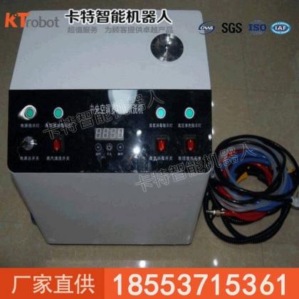 中央空调清洗机器人 卡特中央空调清洗机器人
