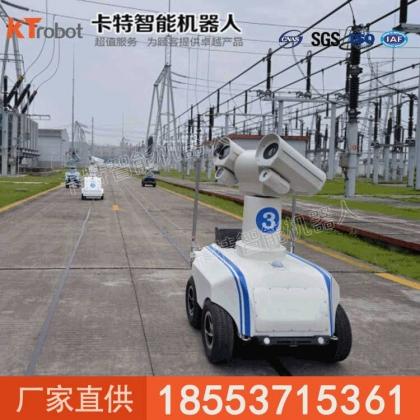 智能巡逻机器人 卡特智能巡逻机器人直销
