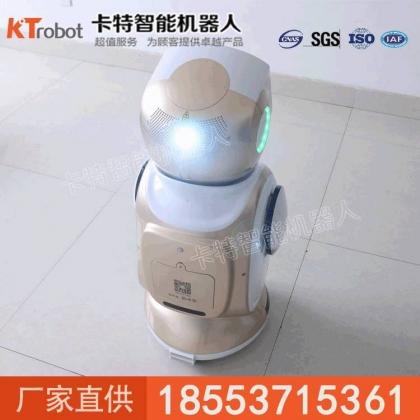 小宝机器人 卡特智能云小宝机器人