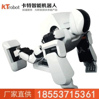 智能互动机器人 卡特智能互动机器人