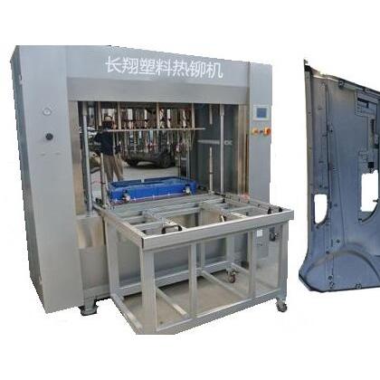 汽车门板热铆熔接机-汽车门板热铆熔接机技术