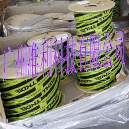 KAWEFLEX 3510 TKDKABEL电缆