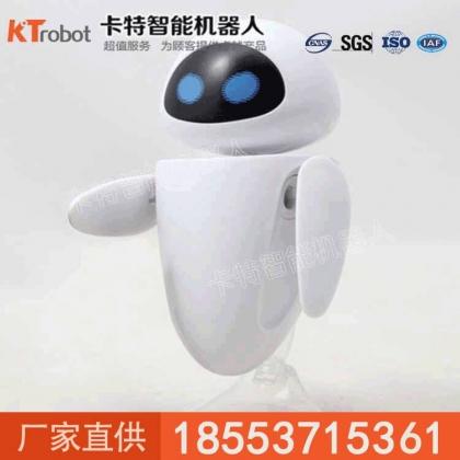 迎宾导览机器人 卡特伊娃迎宾导览机器人