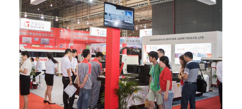 2017第五届东莞振宗机械制造工业联盟展