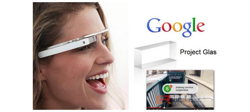 从 I/O 大会看谷歌如何推动 VR/AR 的生态发展和技术边界 | Google I/O 2017