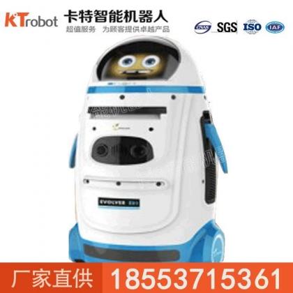 小胖机器人 卡特小胖机器人价格