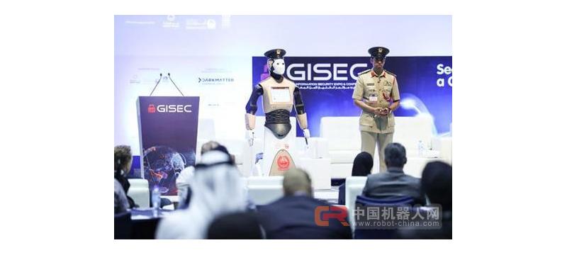首个智能警察机器人在迪拜上岗 能说6种语言