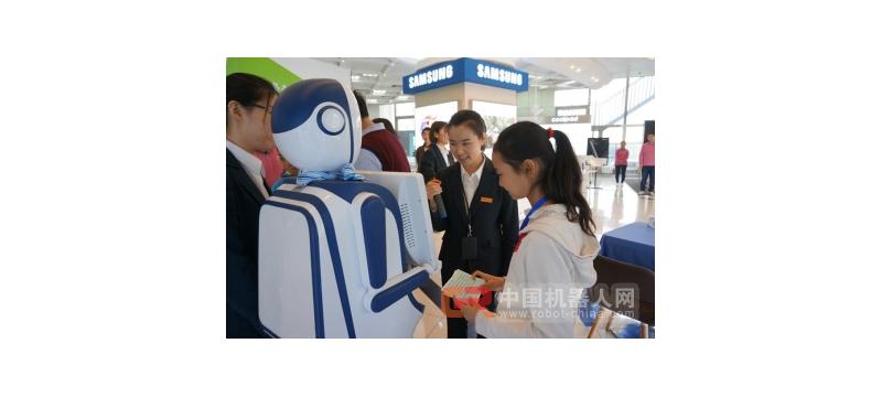 中国电信智能客服机器人首度亮相北京营业厅