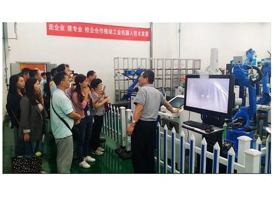 2017湖北首批工业机器人应用技术培训班在汉启动