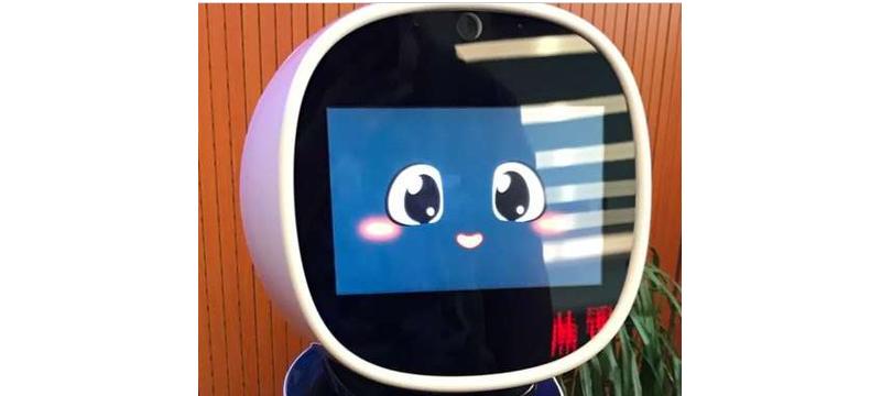 能咨询业务会飙南京话 车管所导办机器人上岗