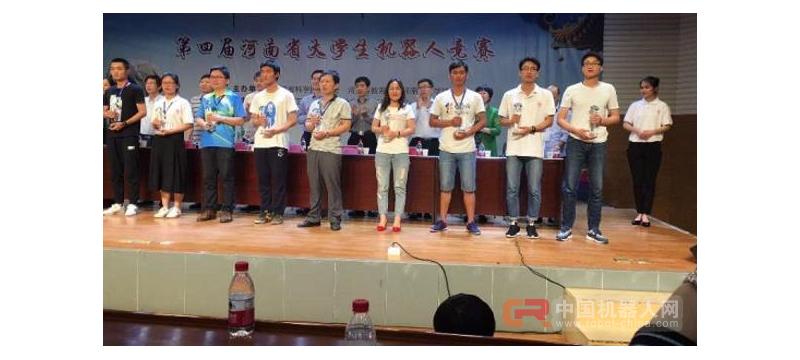周口职业技术学院喜获河南省机器人大赛冠军
