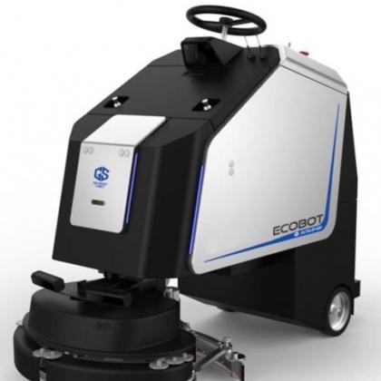 无人驾驶洗地机Scrub 75 丨知名品牌丨高仙机器人ECOBOT系列