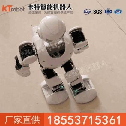 阿尔法跳舞机器人卡特