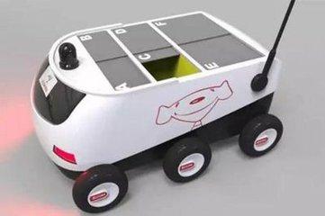 京东物流机器人走进国际顶级技术会议