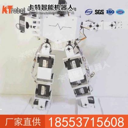 智能家居机器人-17自由度人形机器人