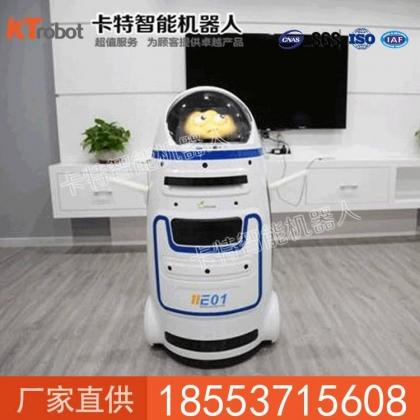 小胖机器人 卡特小胖机器人