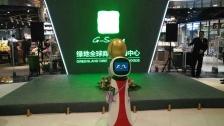 上海怡丰城开业庆典 主持人是智能机器人