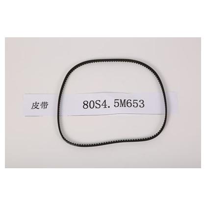 安川机器人零部件皮带-80S4.5M653