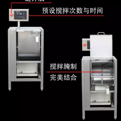 烧腊专用自动叉烧腌制机器人