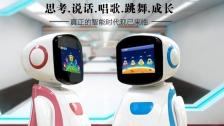 小乐机器人-儿童陪伴智能机器人