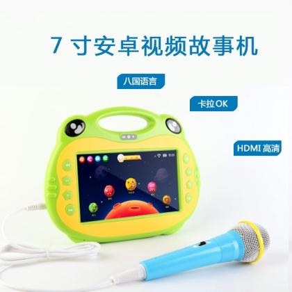 CNDOB/多邦智能安卓版早教机机器人儿童幼教7寸安卓益智玩具带麦克风视频早教机学习机