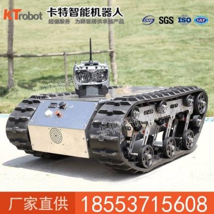 履带式机器人底盘车Safari-600T直销