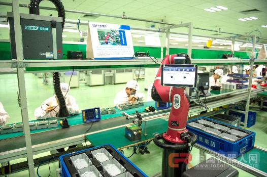 """【关键词】""""并购与合作""""成为上半年机器人行业关键词"""
