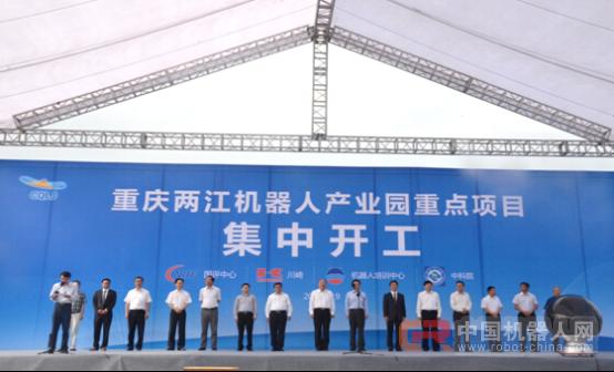 中国机器人产业发展,这些地区都值得关注
