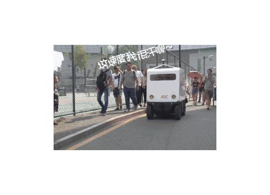 京东618:满屏的尴尬,心疼机器人!