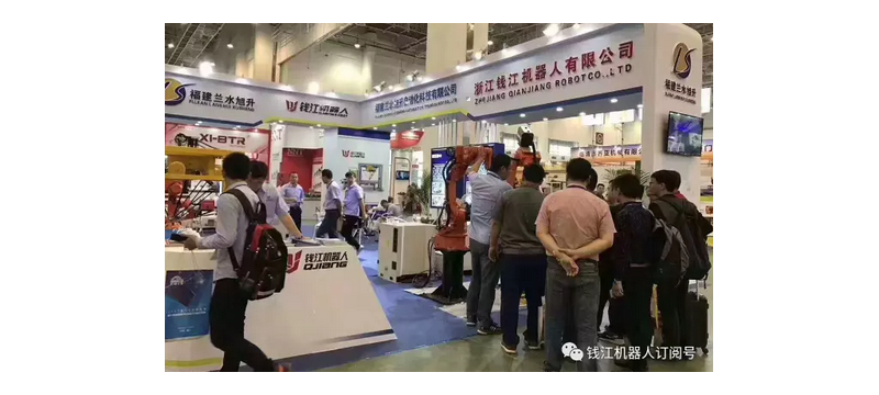 【展会最前沿】 钱江机器人 亮相第21届台交会