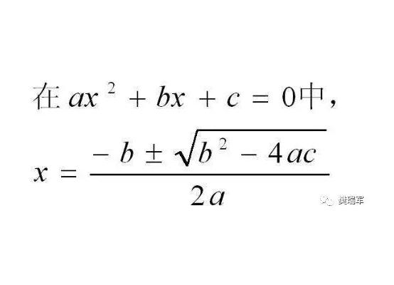 高考数学机器人突破100分是怎样思考解题的?