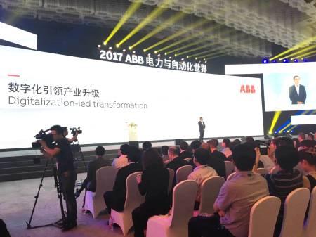 ABB集团高级副总裁、ABB(中国)有限公司董事长兼总裁顾纯元先生主持开场